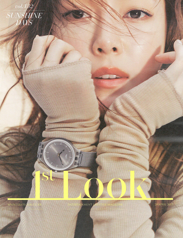 1st Look_Vol. 132