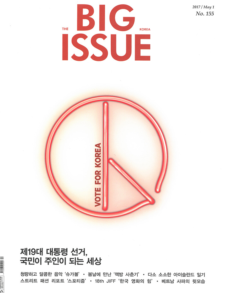Big Issue_No. 155